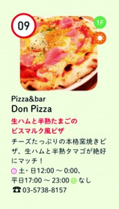 09Don Pizza