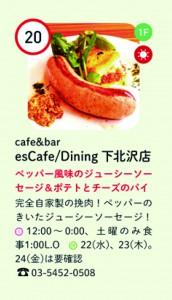 20esCafe Dining