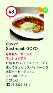 48Gastropub GOZO