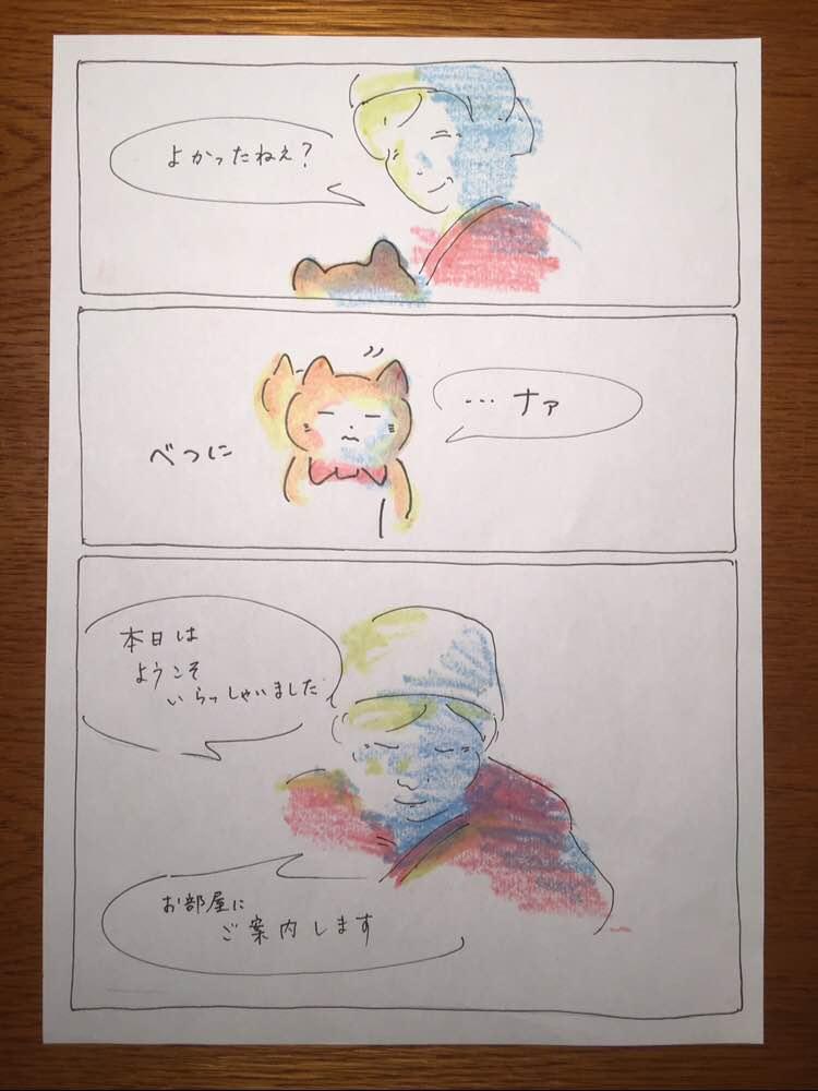 1_IMG_7078