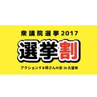 okayama200